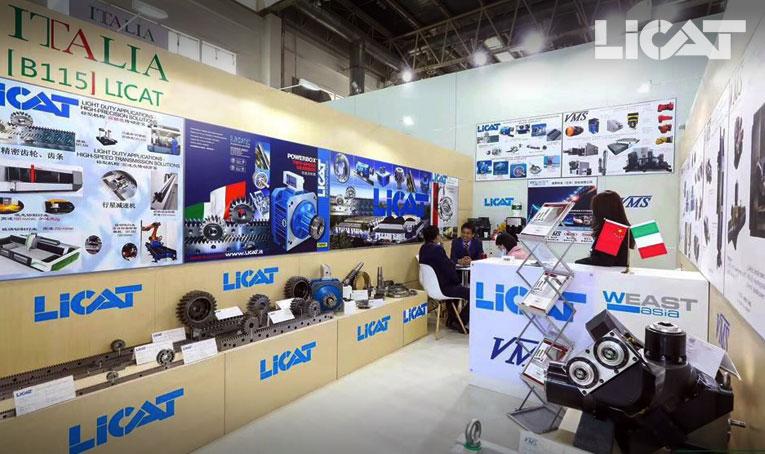 CIMT 2021 北京力卡特齿轮展位