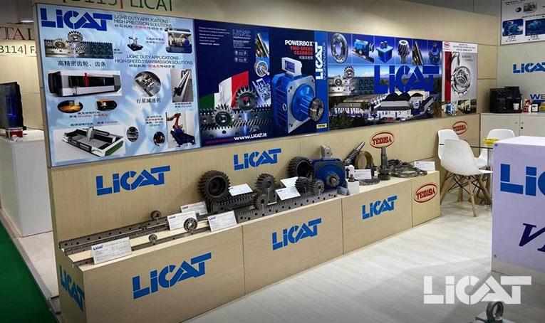 CIMT 2021 trasmissioni macchine laser e macchine utensili