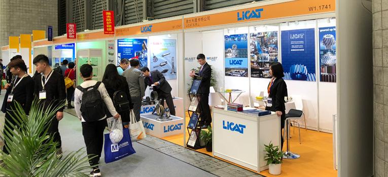 Laser World Photonic China 2018 Licat stand